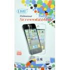 Защитная пленка для смартфона JiaYu G3