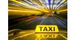 Выгодное киевское такси