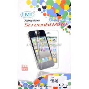 Защитная пленка для смартфона JiaYu G2