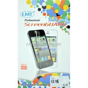 Защитная пленка для смартфона JiaYu G4
