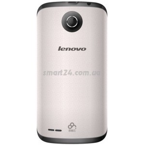 Lenovo S696 Black & White