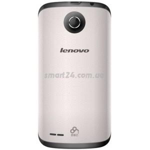 Lenovo S696 Black & White